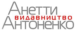 Anetta Antonenko Publishers