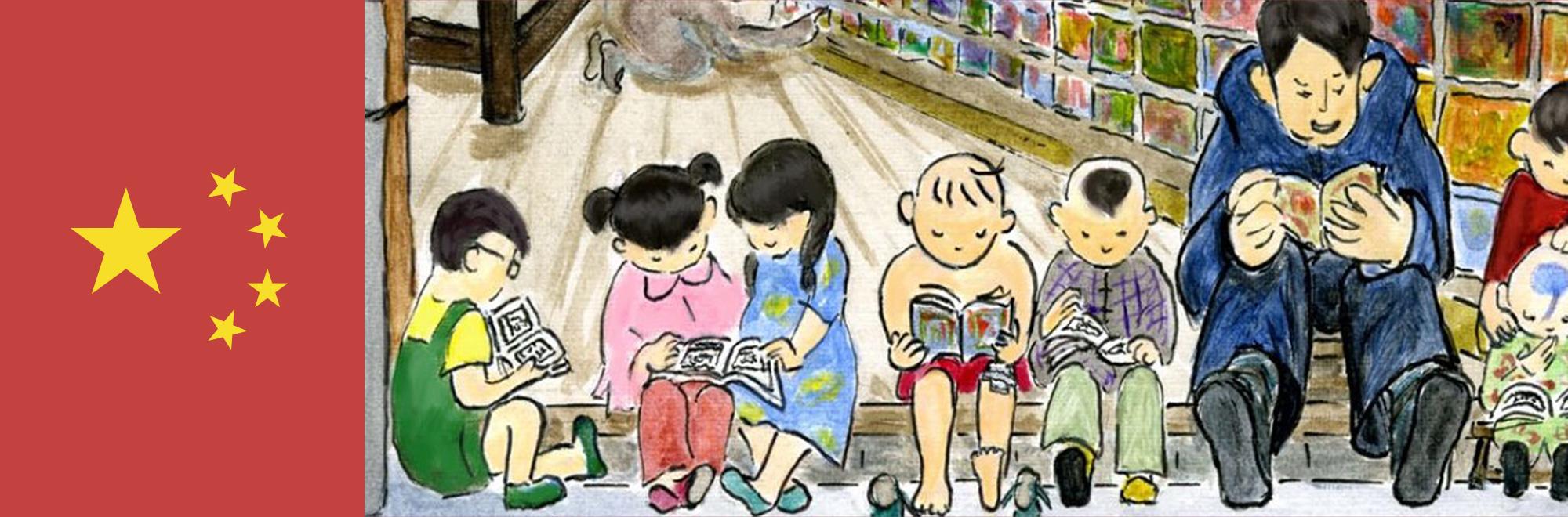 Китай: від мільйонних накладів Україну відділяють перекладачі