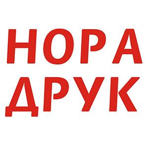 Nora-Druk Publishers