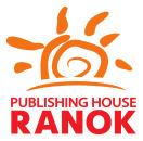 Ranok publishing house