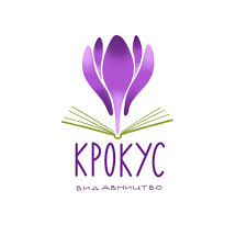Crocus Publishing