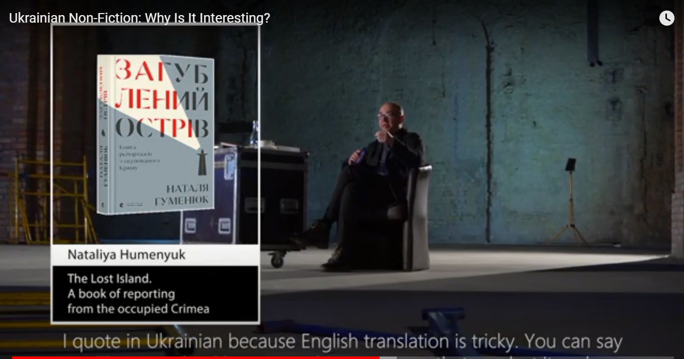 Ukrainian Non-Fiction: Why Is It Interesting?