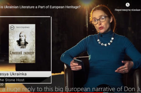 Why is Ukrainian Literature a Part of European Heritage?